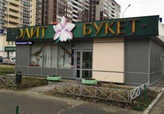 Продажа готового бизнеса склады nntorg.ru дать объявление